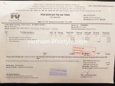 ベトナム_ホーチミン_7区_FVホスピタル_領収書_Vietnam_Hochiminh-Dist7_FV Hospital_bill