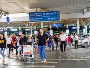 ベトナム -ホーチミン-タンビン区-パークソン-Vietnam_Hochiminh_tanbinh_tansonnhantairport