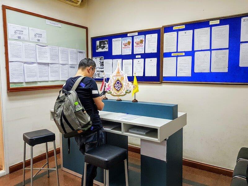 ホーチミン市_タイ王国領事館_hochiminhcity_royal thai consulate-general