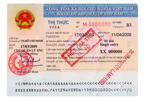 Виза во Вьетнам для россиян 2019