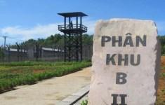 Кокосовая тюрьма