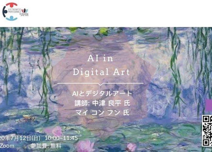 """Webinar """"TRÍ TUỆ NHÂN TẠO TRONG NGHỆ THUẬT KỸ THUẬT SỐ – AI in DIGITAL ART"""""""