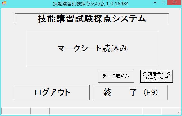 Napps-SS01 データ取込み