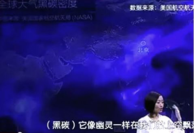 A video clip from Chai Jing's smog documentary Under the Dome