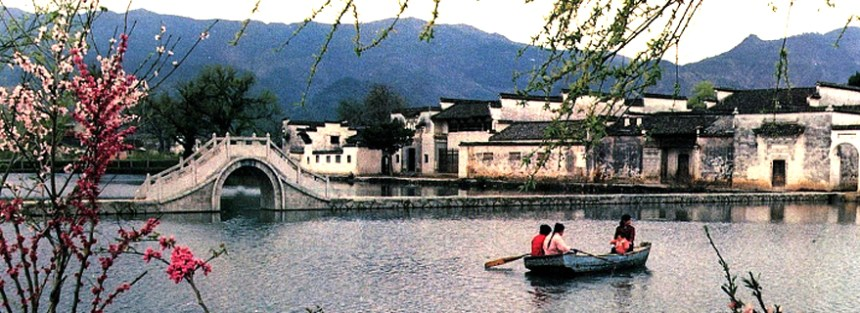 The South Lake at the southern end of the 600-year old Chinese mountain village Hongcun