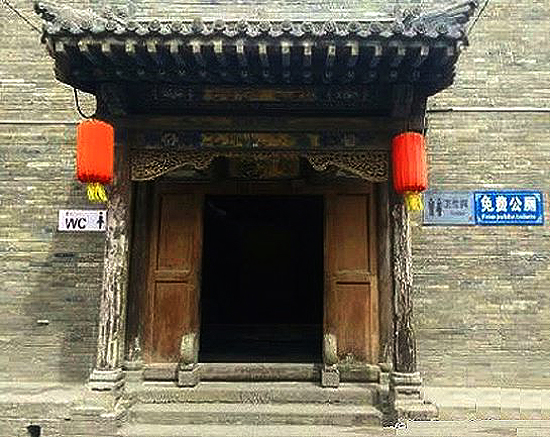 A Chinese public toilet looks like an old house
