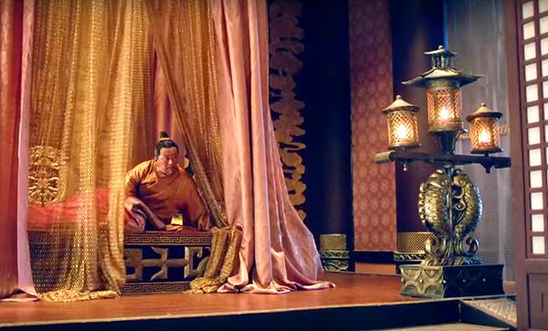 The emperor's bedroom