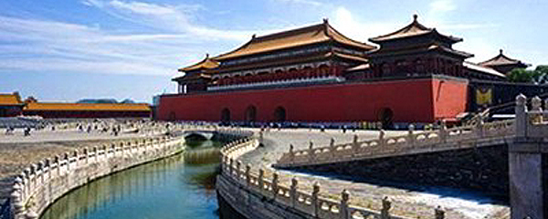 Advanced Drainage System in Ancient Beijing