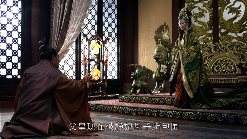 Prince Yu plead the empress to help him on a military coup