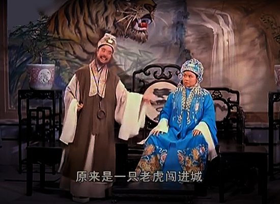 Wang Tiger was forced to beg Zhishan to be a matchmaker