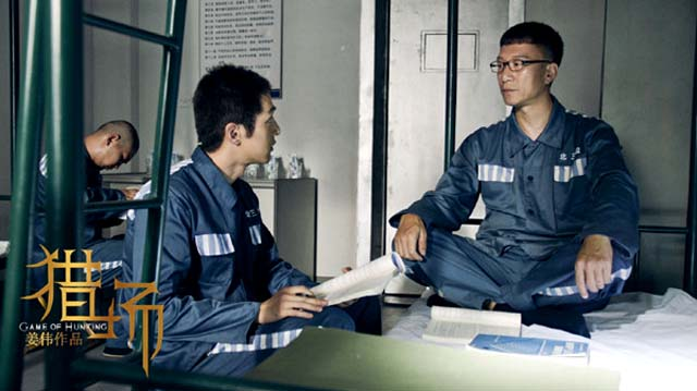 Zheng Qiudong studying Human Resource and Finance from a former guru headhunter in prison