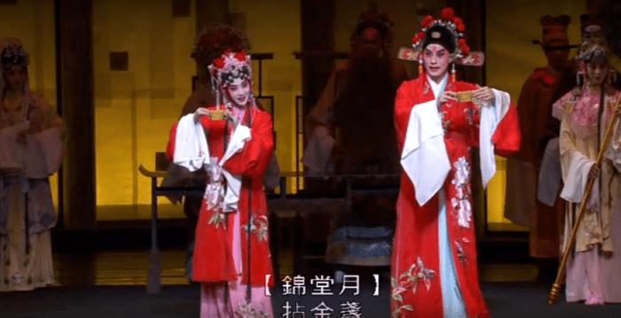 Chunyu married a princess