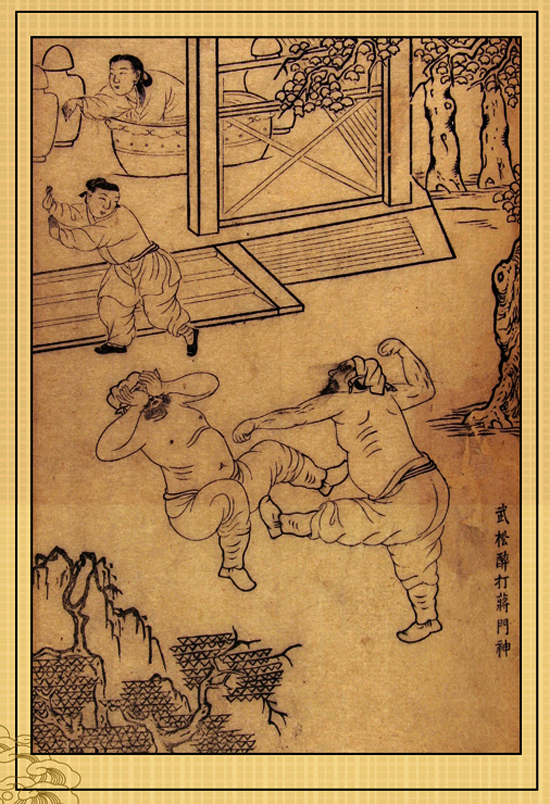 Wu Song Bashed Doorgod Jiang with Drunken Fist
