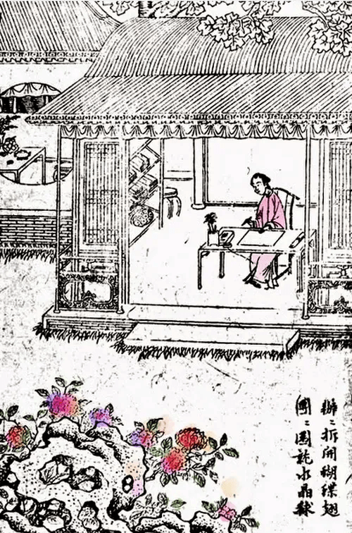An illustration by Ming artist for opera book The Peony Pavilion