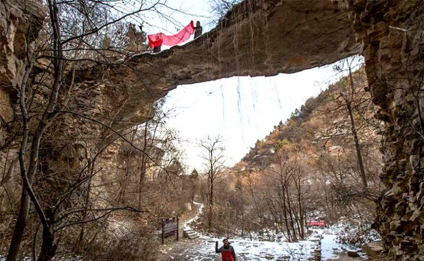 A naturally formed stone bridge in Mt Taihang