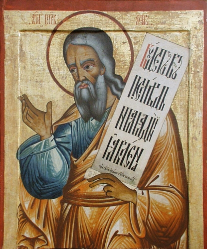 Prophet Isaiah, Russian icon from first quarter of 18th cen.