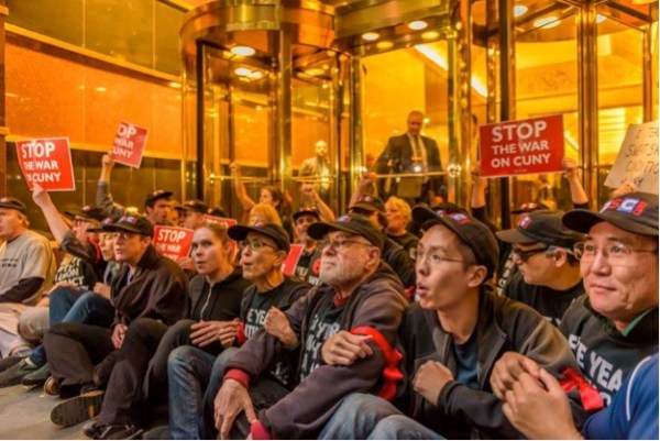 PSC civil disobedience outside CUNY Central administrators' offices, November 4, 2015 (Photo credit: Erik McGregor)
