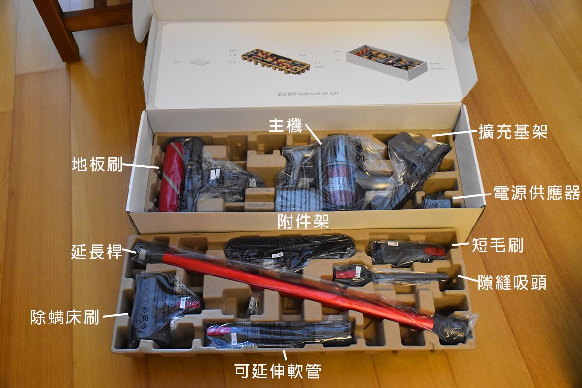 石頭科技 H6 無線吸塵器