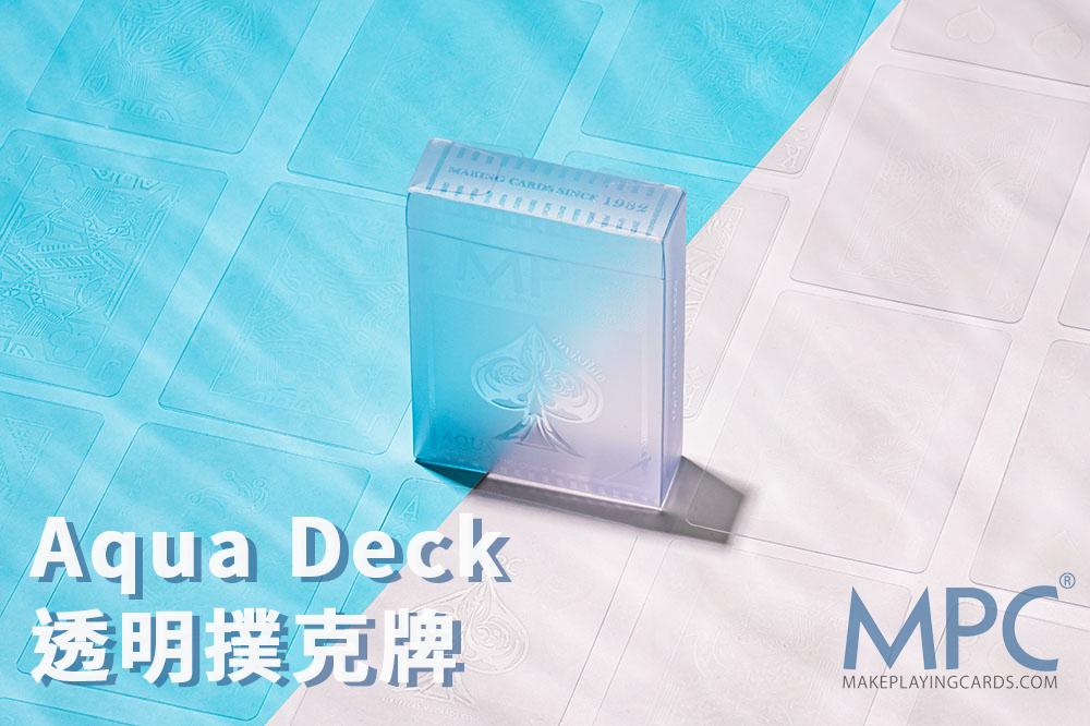 MPC 透明 撲克牌
