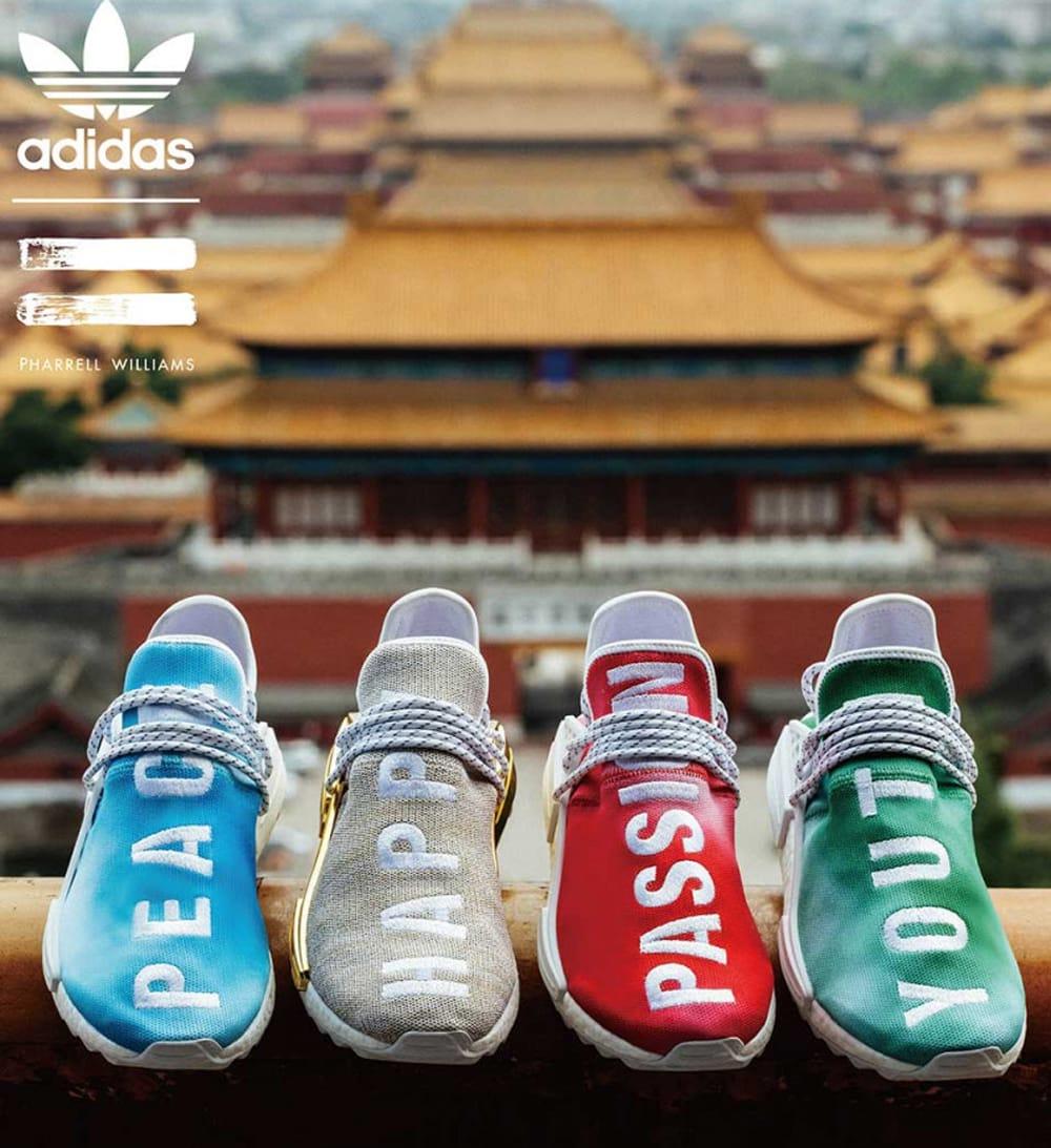 pharrell-williams-adidas-nmd-hu-china-pack