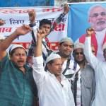 (Photo by Hindustan Times Via Nepali Times)