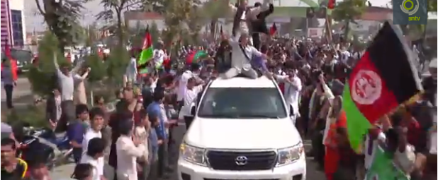 Thousands of Afghans celebrated their national football team's victory against India in Nepal, a rare sight in a country that has endured decades long war. (Photo off video stream)