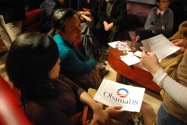 Asians for Obama in San Fransisco. (Photo by Steve Rhodes, Creative Commons License)