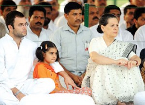 Sonia Gandhi with her son and political heir Rahul Gandhi. (Photo via Nepali Time)
