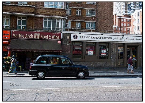 A branch of Islamic Bank of Britain in London. (Photo by swanksalot, Creative Commons License)