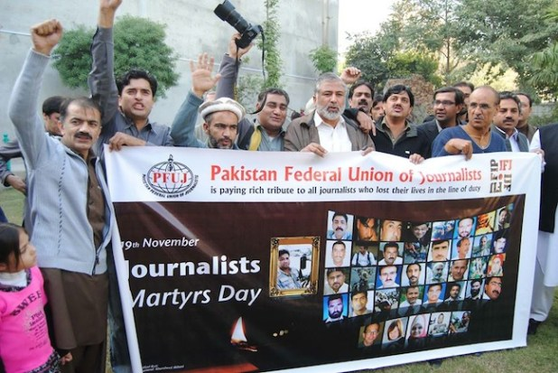 Pakistani journalists protesting violence against media in Peshawar in November 2013. (Photo via Facebook)
