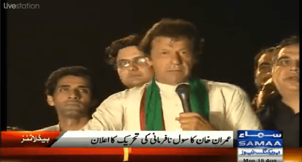 Pakistan's opposition leader Imran Khan announcing civil disobedience at a rally in Islamabad. (Photo via Samaa TV video stream)