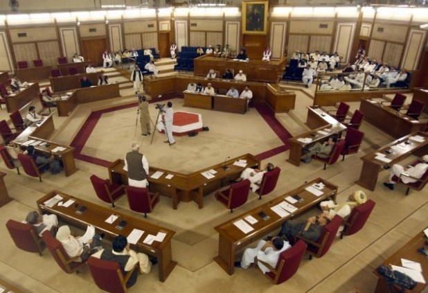 A view of the regional assembly of Balochistan. (Photo via Balochistan News Network)