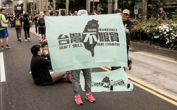 Young Taiwanese played a crucial role in determining the outcome of Taiwan's recent elections. (Photo by  billy1125, Creative Commons License)