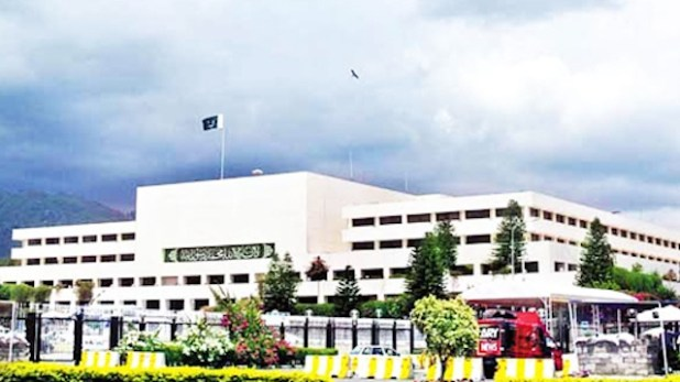 Pakistan's Parliament House building in Islamabad, that has often been criticized for its legislative inaction.