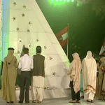 Relatives of Pakistanis who lost their lives in war against terror paying their respects at the national martyrs monument in Rawalpindi. (Photo via video stream)