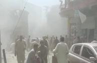 Pakistan's Forgotten Pashtoon Minority
