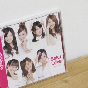 津山ご当地アイドル:SakuLove(さくらぶ)ファーストシングル