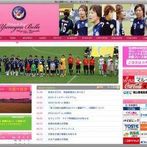 美作湯郷ベル Web2010