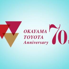岡山トヨタ自動車株式会社 創立70周年記念式典グラフィックス