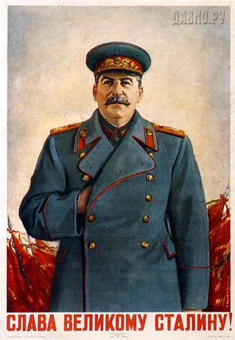 Posterstalin The Hidden Hand that Shaped History