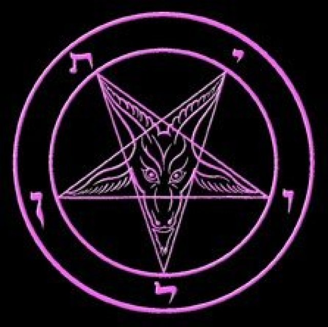 The logo of the Church of Satan - the Sigil of Baphomet