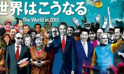 The Economist 2015 Cover is Filled With Cryptic Symbols and Dire Predictions