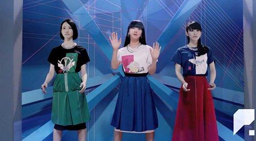 "Perfume's ""Pick Me Up"" Brings Illuminati Mind Control Symbolism to Japan"