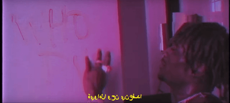 "Lil Uzi Vert's ""XO Tour Llif3"" is Straight Up Satanic"