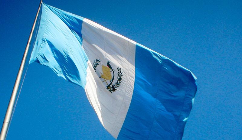 Guatemala país invitado de la 21ª Feria Internacional del Libro SD