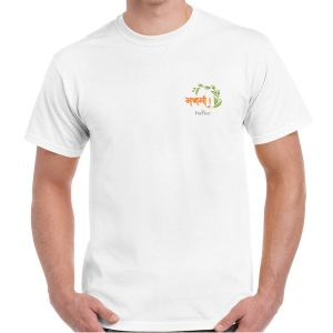 POETREE-Gujarati Slogan Tshirt-Namaste