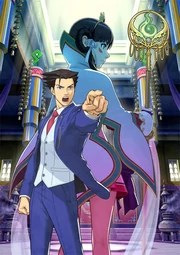 Phoenix Wright Ace Attorney Spirit Of Justice Ace