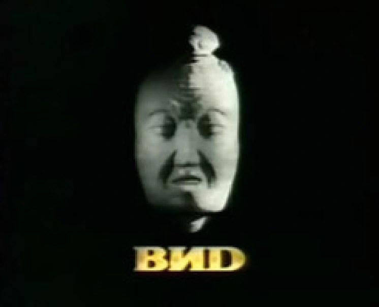 Goanimate Bnd Doom Logo