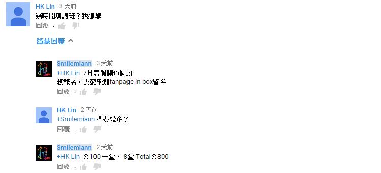 淘汰 (考試版)   香港網絡大典   FANDOM powered by Wikia