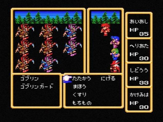 Final Fantasy Final Fantasy Wiki FANDOM Powered By Wikia